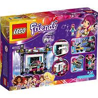 Конструктор Lego Friends Поп-звезда: телестудия
