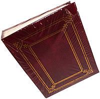 """Фотоальбом """"Книга с рамкой"""" кожа (200 фото), фото 1"""