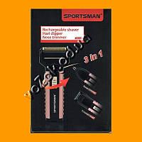 Электробритва Sportsman SM-501-D аккумуляторная 3 насадки бритье, стрижка волос, триммер для носа, фото 1