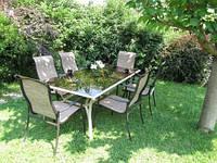 Набор садовой мебели Цин лун