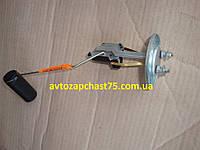 Датчик указателя уровня топлива Газель, Соболь (металлический бак) производитель Точмаш, Россия