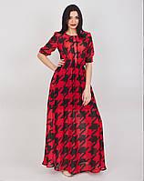 Красно-черное платье в пол