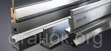 Пуансоны Матрицы Адаптеры Ножи для листогибов гибочных прессов кромкогибов изготовление, фото 3