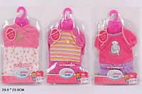"""Одежда для пупса """"Baby Born"""" BJ-50AB/53  3 вида, на вешалке, в пак. 29,0*23,0см"""