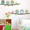 """Виниловая наклейка на стену """"Совы на дереве 6 шт"""" декор детской"""