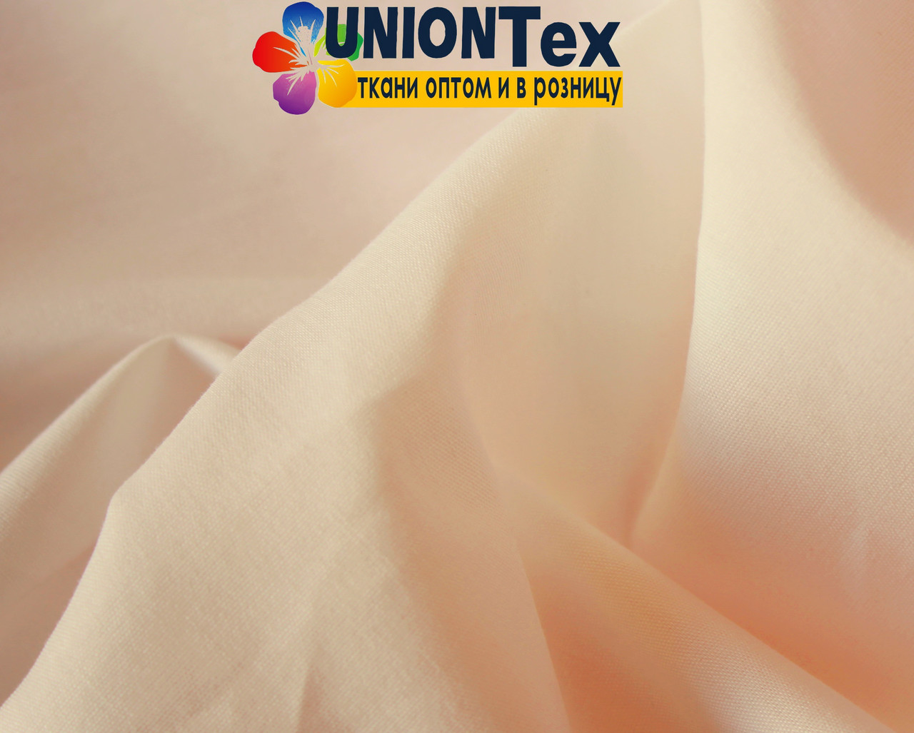 Рубашечная ткань стрейч пудра