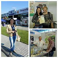 XXIII-я Международная специализированная выставка оборудования и технологий для пищевой и перерабатывающей промышленности