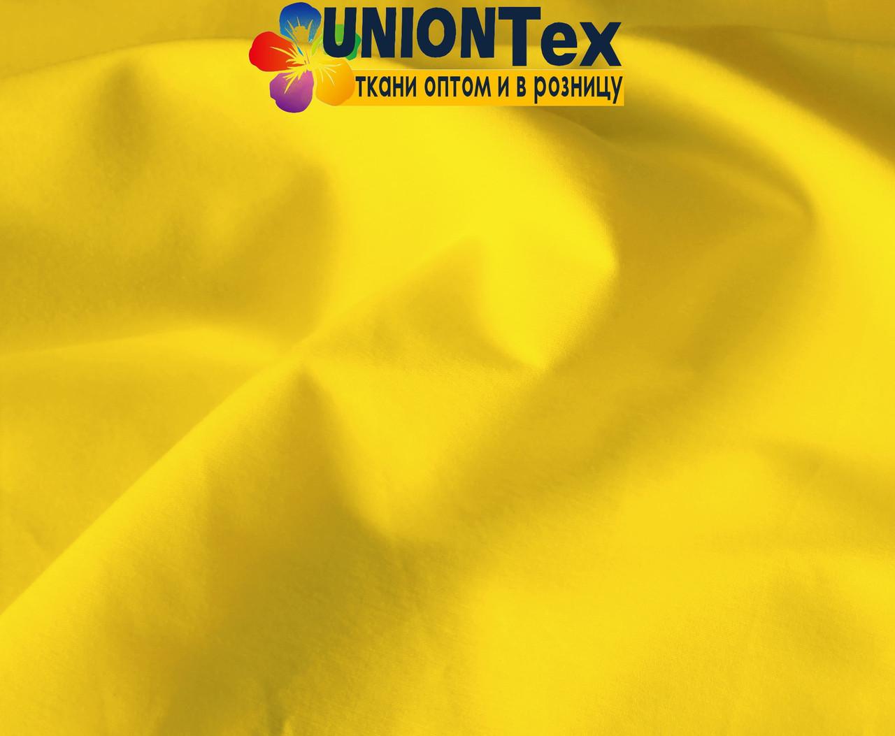 Рубашечная ткань стрейч желтая