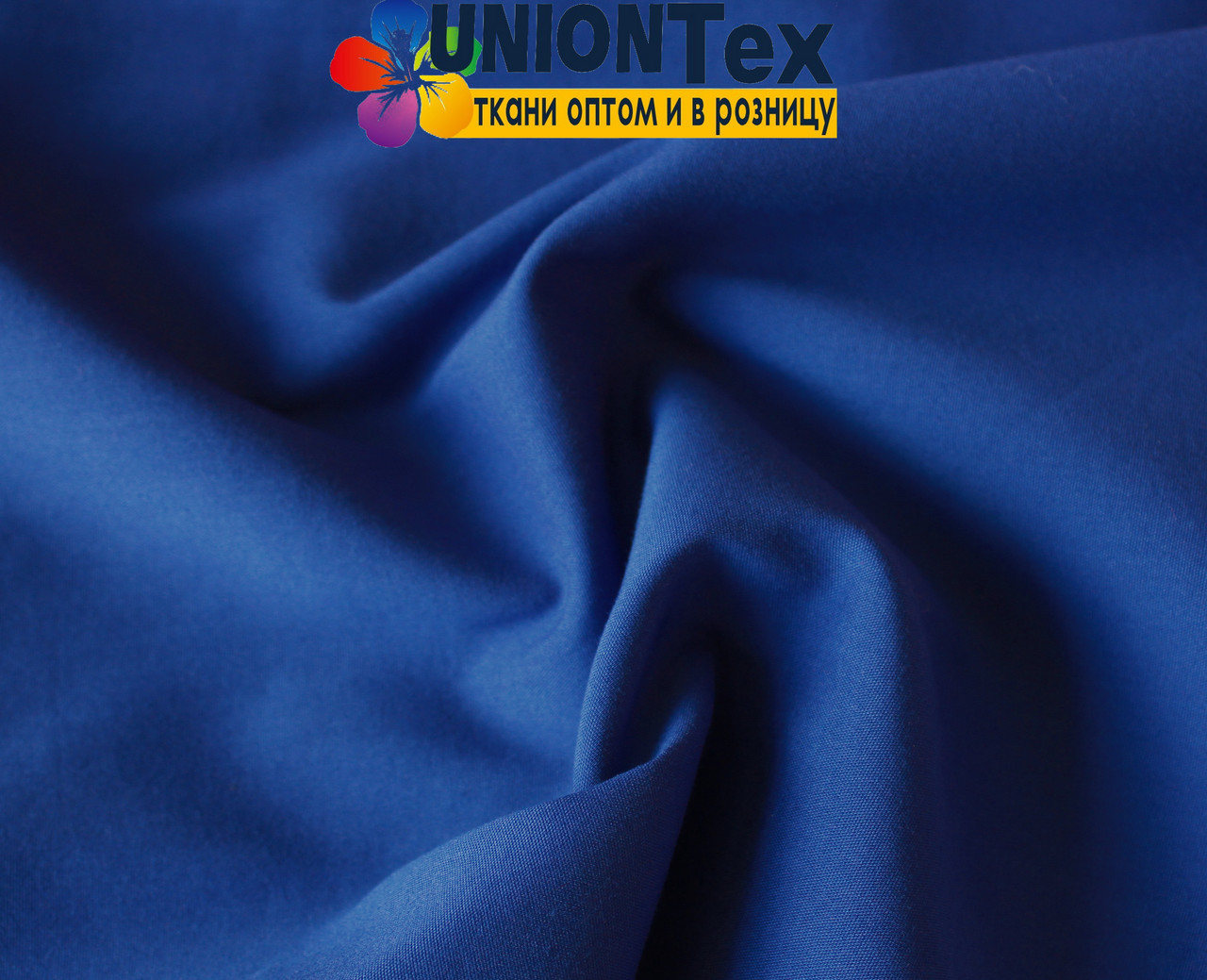 Рубашечная ткань стрейч электрик