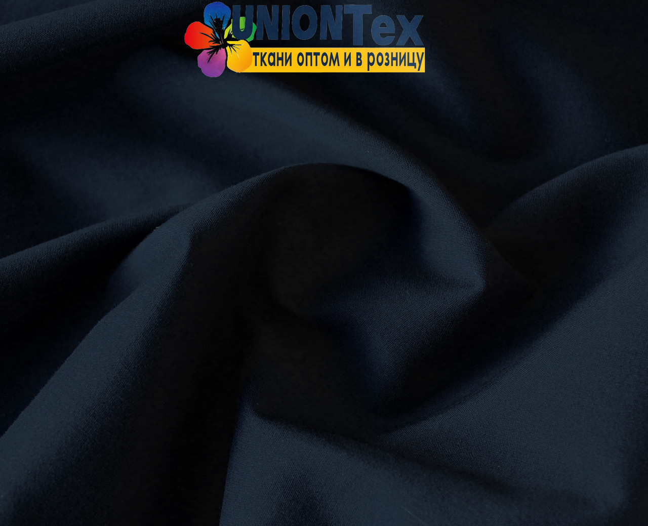 Рубашечная ткань стрейч темно-синяя