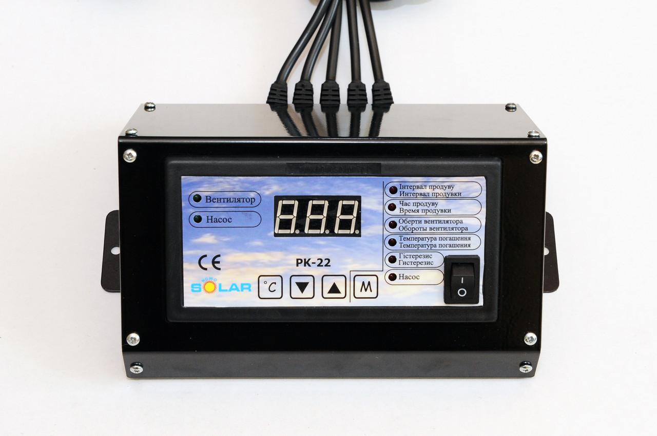 Контроллер Nowosolar PK - 22 PID LUX