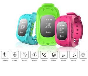 Умные часы Kid Smart Watch Q50 детские Kids Baby (Оригинал)