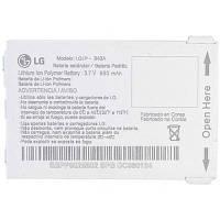 Аккумулятор LG KM710, LGIP-340A, 950mAh, Original /АКБ/Батарея/Батарейка /лж