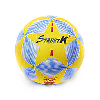 Мяч футбольный Street K, мяч для футбола, мяч для игры в футбол, детский футбольный мяч, спортивный мяч