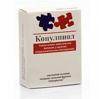 Копулинол Женский духи с феромонами Копулинол, 1мл | Секс шоп - интим магазин Импери.