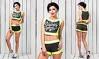 """Женский спортивный костюм  """" Super Day """" SK House"""