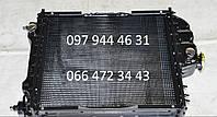 Радиатор водяного охлаждения МТЗ