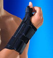 Ортез на лучезапястный сустав с двумя ребрами жесткости (правый)