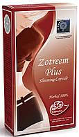 Капсулы для похудения Зотрим Плюс Zotreem Plus