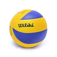 Мяч волейбольный Wilshi, мяч для волейбола, спортивный мяч для детей и подростков, мяч для игры в волейбол