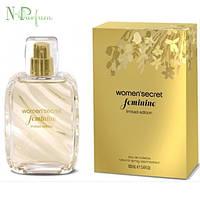 Women` Secret Feminine Limited Edition - Туалетная вода 50 мл