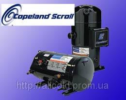 Спиральный компрессор Copeland серия ZR (R-22,134a,404a)
