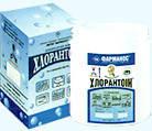 Хлорантоин - заменитель извести