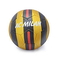 Мяч футбольный City 2, детский игровой мяч, спортивный мяч для детей и подростков, мяч для игры в футбол
