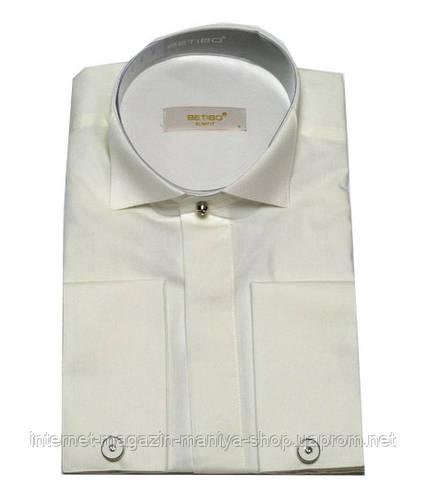 Рубашка мужская однотонная под бабочку приталенный крой