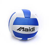 Мяч волейбольный для детей и взрослых Maidi, мяч для волейбола, спортивный мяч, мяч для игры в волейбол