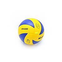 Мяч волейбольный Micasa 300, игровой мяч, мяч волейбольный для детей и взрослых, мяч для игры в волейбол