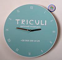 Часы настенные с логотипом Вашей компании 30 см