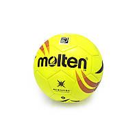 Футбольный мяч Molten, мяч для игры в футбол, футбольный мяч, спортивный мяч для детей и взрослых