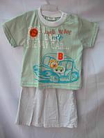 Детский костюм летний сезон