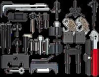 Набор фиксаторов VAG, 33 предмета, VIGOR, V4282