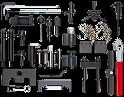 Набір фіксаторів VAG, 33 предмета, VIGOR, V4282