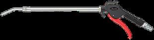 Пистолет обдува с выдвижным носиком, VIGOR, V2666