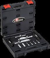 Комплект отверток динамометрических для контроля давления в шинах (TPMS), 9 предметов, VIGOR, V4431