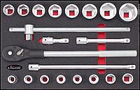 Набор инструментов в ложементе, 21ед, VIGOR, V2364