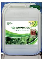 Биокомплекс-БТУ для зернобобовых культур 5литров,БТУ-центр