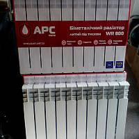 Радиатор биметаллический АPC