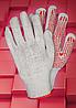 Перчатки рабочие RDZN_NATU 10