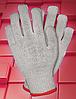 Перчатки рабочие RDZN_NATU 9