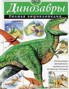 Книги для розвитку та виховання дітей