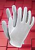 Перчатки рабочие RNYLON