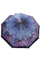 Полуавтоматический зонт необычной расцветки