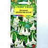 Семена  цветов Бругмансия Аромагия белая 3 шт Гавриш