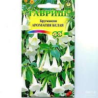 Семена  цветов Бругмансия Аромагия белая 3 шт Гавриш, фото 1