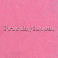 Фетр 20х30 рожевий-2 2 мм