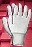 Перчатки рабочие RNYLONEX